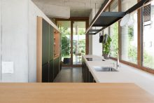 Reduziertes Design trifft auf hochwertige Materialien.
